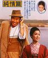 Otokoha6