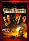 070518_pirates_p3
