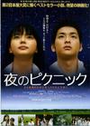 Cinema_045