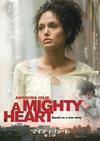 Mightyheart_2