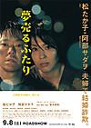 20120606_yumeuru5_v